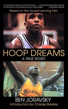 hoop_dreams_paperback